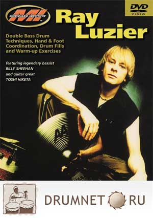 Ray Luzier Double bass drum technique dvd booklet
