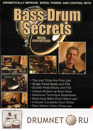 Jared Falk Bass Drum Secrets dvd booklet