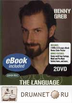 Benny Greb The Language of Drumming: A System for Musical Expression dvd booklet Benny Greb