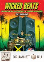 Gil Sharone Wicked Beats - Jamaican Ska, Rocksteady and Reggae Drumming dvd booklet, playalongs Gil Sharone
