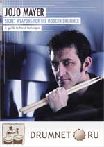 Jojo Mayer  Secret weapons for the modern drummer dvd booklet Jojo Mayer