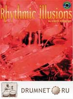 Gavin Harrison Rhythmic Illusions Gavin Harrison