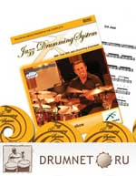 Mike Michalkow Jazz Drumming System dvd booklet, cd, mp3 Mike Michalkow