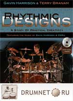 Gavin Harrison Rhythmic Designs dvd booklet, cd, mp3 Gavin Harrison