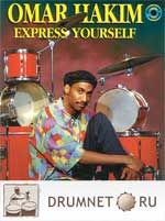 Omar Hakim Express Yourself dvd booklet, cd, playalongs Omar Hakim
