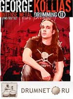 George Kollias Intense Metal Drumming II dvd booklet George Kollias