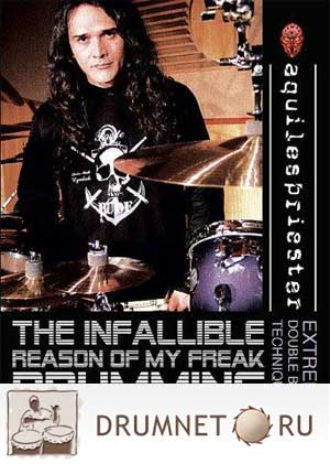 Aquiles Priester The Infallible Reason of My Freak Drumming