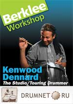 Kenwood Dennard - The Studio / Touring Drummer Kenwood Dennard