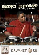 Aaron Spears Beyond The Chops Aaron Spears