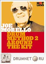 Joe Morello Drum Method 2 - Around the Kit Joe Morello