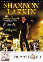 Behind The Player: Shannon Larkin IMV