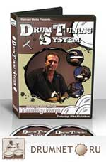 Mike Michalkow Drum Tuning System Mike Michalkow
