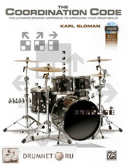 Новая книга Karl Sloman The Coordination Code Drum Method